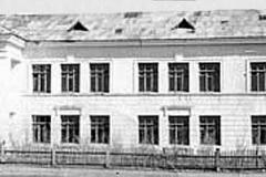 Камень-Рыболовская средняя школа №1 им. Сергея Мироновича Кирова
